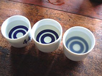 Guinomi (small sake cup) for tasting